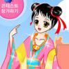 Aziatische prinses opmaken Spelletjes
