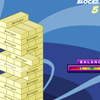 Jenga 2 Games