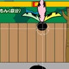 Doraemon Badminton Games