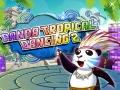 رقص الباندا الاستوائي