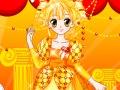 الأميرة الملونة