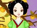 فتاة يابانية