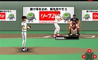 Escolhe a tua equipa e depois começa a jogar basebol. Escolhe em que direcção bates a bola, para que possas fazer um homerun se bateres a tempo e na direcção certa. Boa sorte!