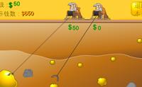 Joga o popular jogo do garimpeiro com os teus amigos e tenta obter o máximo de ouro possível.