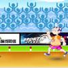 110 Metre Hurdles Games