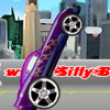 Wheelie Car Games