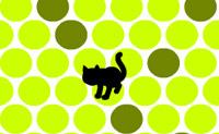 Останови кошку