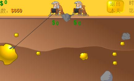 遊戲大受歡迎,後來出現了不同版本,例如:雙人玩家的版本。