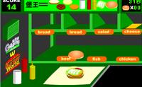 Preparazione di hamburger - 4